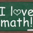 I love math — Stock Photo #62986983