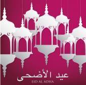 Eid Al Adha lantern card — Stock Vector