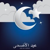 Eid Al Adha moon and clouds card — Stock Vector