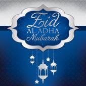 Eid Al Adha hanging lantern and stars card — Stock Vector