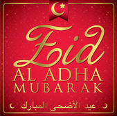 Eid Al Adha card — Stock Vector