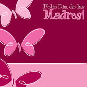 Hand Drawn Spanish Happy Mother's Day card in vector format. — 图库矢量图片