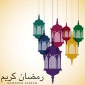Lanterns with Ramadan Kareem sign — Stockvector