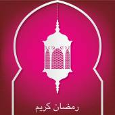 Latarnia i księżyc znakiem Eid Mubarak — Wektor stockowy