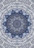 Abstract kaleidoscope — Stock Photo