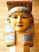 Egyptian — Stock Photo