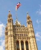 London parliament — Stock Photo