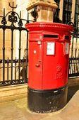 Vintage mailbox — Zdjęcie stockowe