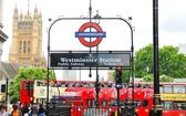 Westminster Station — Stock Photo