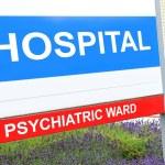 Psychiatric ward — Stock Photo #58131025
