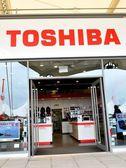 Toshiba — Stock Photo