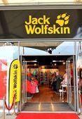 Jack Wolfskin — Stock Photo