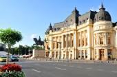 Bucharest University — Stock Photo
