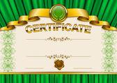 优雅模板的证书、 文凭 — 图库矢量图片