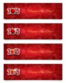 2015 New year banners — Stock Vector