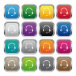Support metallic square buttons — Stock Vector #67812533