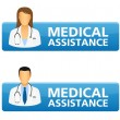 Medical assistance request buttons — Stock Vector #69665119