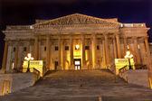 Cámara de representantes nos capitol norte lado noche estrellas lavar — Foto de Stock