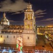 Metropolitan Cathedral Zocalo Mexico City at Night — Stock Photo #62741683