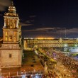Metropolitan Cathedral Zocalo Mexico City Christmas Night — Foto Stock #62741865