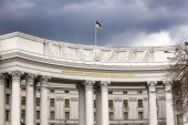 Ukraine Ministry of Foreign Affairs Kiev Ukraine — Stock Photo