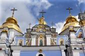 Saint Michael Monastery Cathedral Spires Facade Paintings Kiev U — Stock Photo