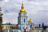 Saint Michael Monastery Cathedral Spires Tower Kiev Ukraine — Stock Photo