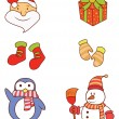 Christmas Doodle  Object Collection — Stock Vector #58319237