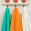 Towels — Stock Photo #61730091