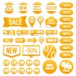 Yellow Sale Banners Ribbons Labels — Stock Vector #52111445