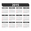 2015 Calendar on white background — Stock Vector #54661401