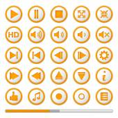 Orange Media Player Buttons — Stock Vector