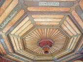 Beautifully Ornamented Geometric Wooden Roof from Low Angle — Stock Photo