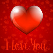 I Love You - Valentine Heart Card — Stok Vektör #63688587