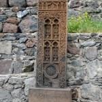 Cross stone carved copy — Stock Photo #52111913