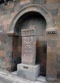 Hachkar stone in Echmiadzin area, Yerevan — Stock Photo