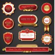 Vintage red gold frame vector banners — Stock Vector #63992157