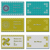 Set of vector templates for invitations, business cards — Stock Vector