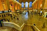 Ansichten von New York City, Usa. Grand Central Terminal. — Stockfoto