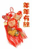 Auspicious Fish Ornaments  — Foto de Stock
