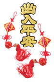 Chinese New Year Auspicious Ornaments  — Stock Photo