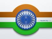 Vector modern Indian republic day background — Stockvektor