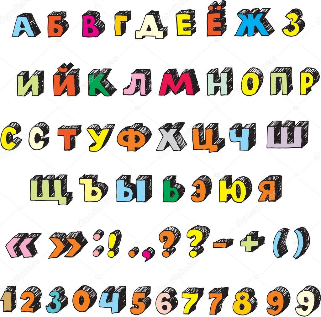 Объёмные буквы нарисовать