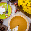 Pumpkin pie — Stock Photo #52762035