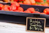 Tomates vermelhos — Foto Stock