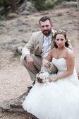Small outdoor wedding — Stock Photo