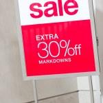 Shopping center sign — Stock Photo #55646317