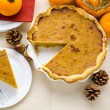 Homemade pumpkin pie — Stock Photo #57576839