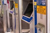Hafif raylı sistem istasyonu — Stok fotoğraf