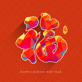 Chinese New Year traditional greeting card design  with low poly — Stock Vector